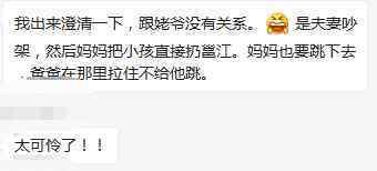 母亲将孩子抛下邕江 记者证实:孩子已溺亡,还穿着纸尿裤
