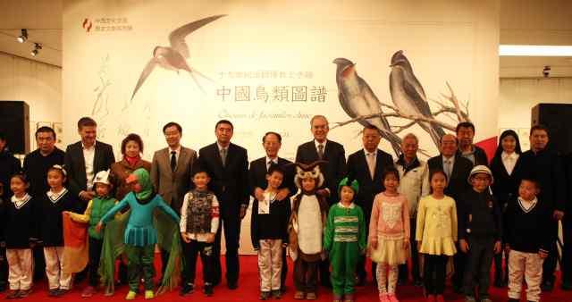 """胡德平微博 """"十九世纪法国传教士手绘中国鸟类图谱展""""盛大开幕"""