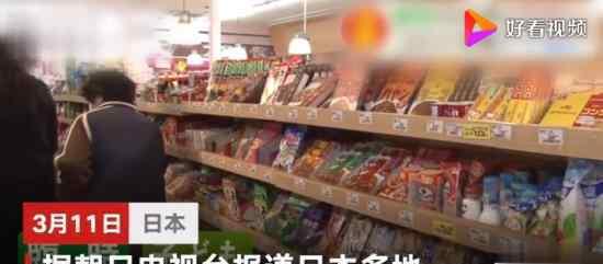 日本人抢购纳豆 什么是纳豆为什么要抢购它