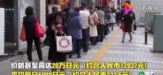 日本口罩一只300元 为什么这么贵日本疫情有多严重