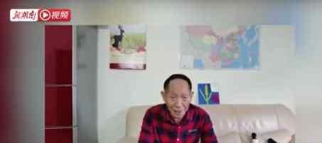 袁隆平捐10万元支持湖北抗疫 具体是什么情况