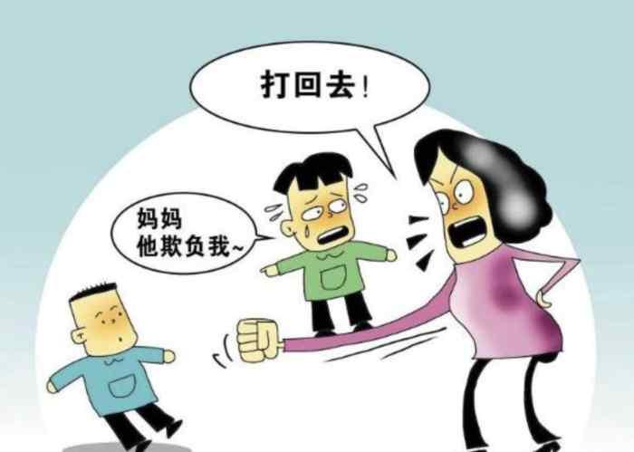 陈琪琪 校园欺凌后的反思(陈琪琪事件)