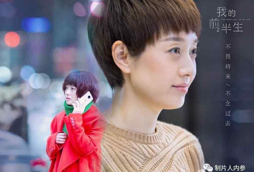 最新国产电视剧 被国产电视剧毁掉的中国女人
