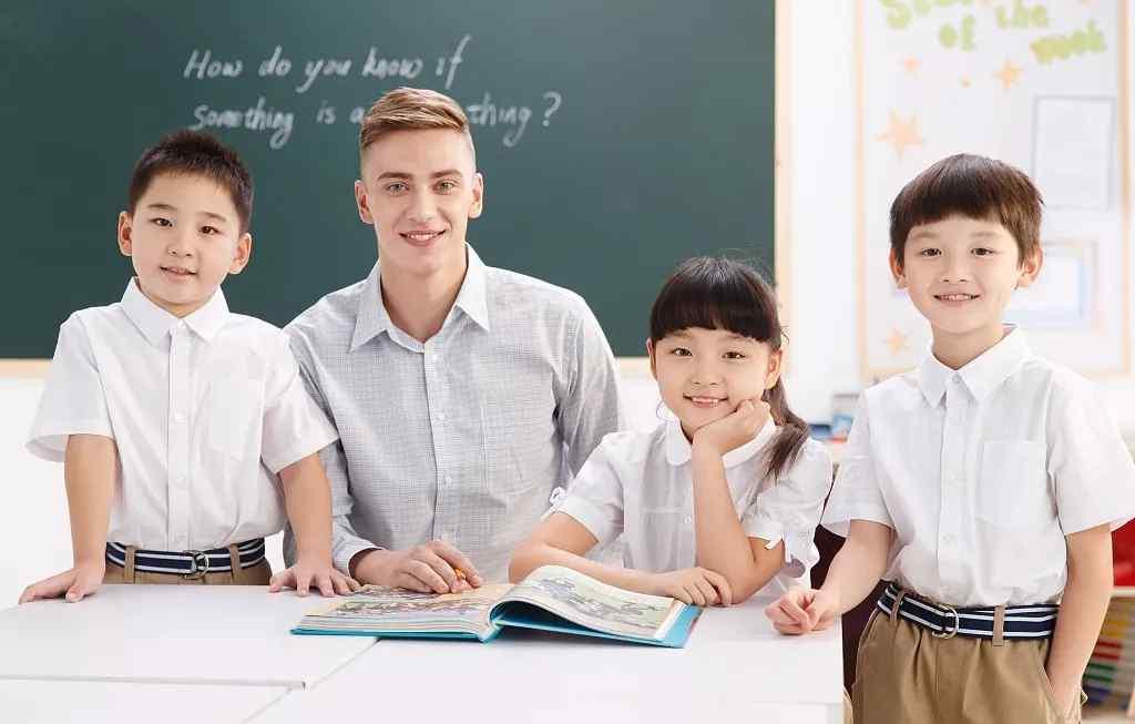 英语学习计划 2019英语学习计划,有ta就够了