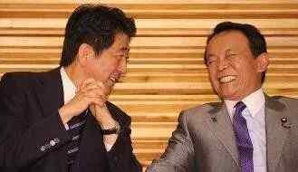 野田圣子 日本众院选举,东京电视台对候选人的介绍是这画风……