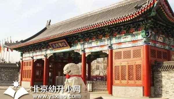 北京德威国际学校 北京10大贵族学校,有钱还不一定上得起