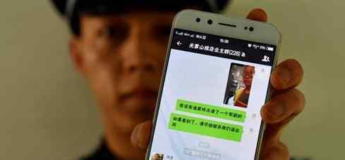 少年拯救电竞出走 民警通过微信群找回