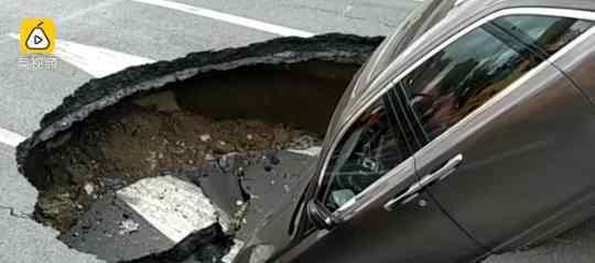 500万劳斯莱斯起步就掉坑 因路面突然塌陷形成一个大坑