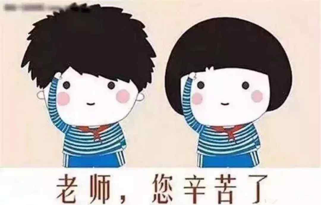 """戒尺 【咸阳校园美文】永远记住""""戒尺"""""""