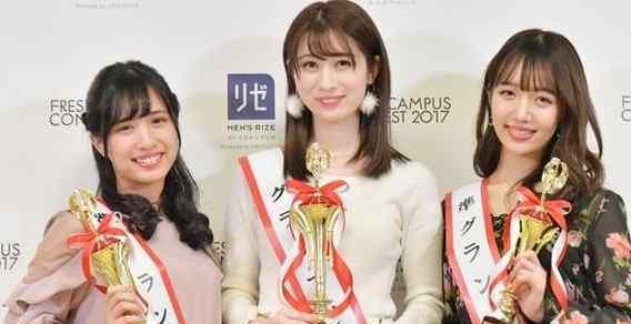 日本最美大一新生出炉 网友:审查标准是啥