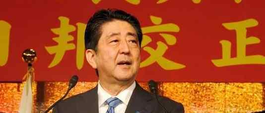 安倍首次出席中国国庆活动 其中释放了哪些信号?