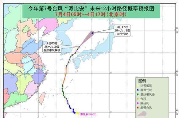 """2018台风最新消息 """"派比安""""造成日本九州5.3万户停电"""