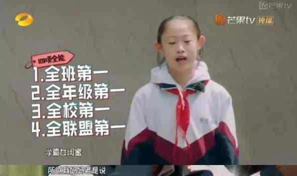 日本大热的屋顶告白 到中国这就变了