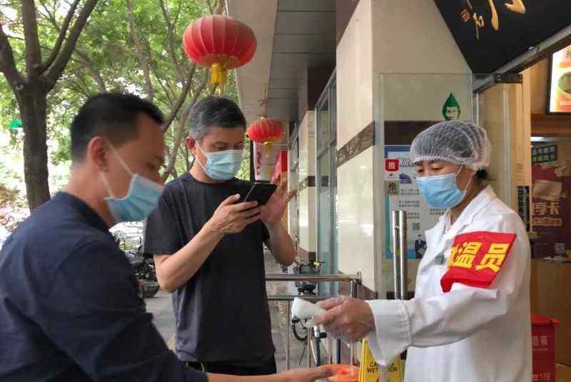 北京对六类人员核酸检测 到底什么情况呢?