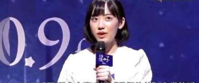 16岁的芦田爱菜谈信任 目前是什么情况?