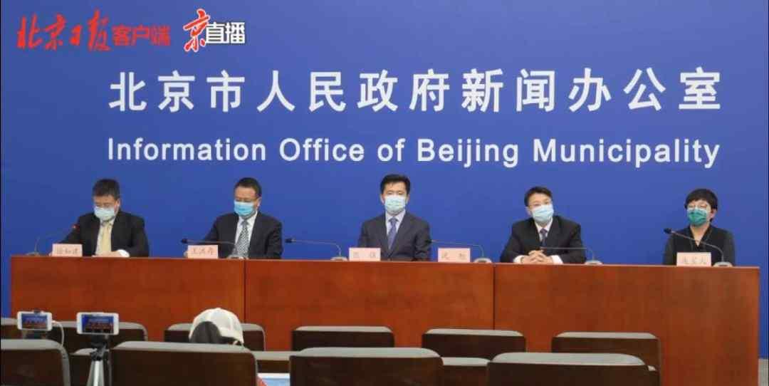 北京市疫情还处于上升期 对此大家怎么看?