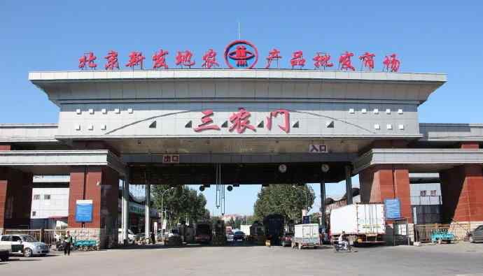 北京排查隐瞒新发地活动史等人员 这意味着什么?