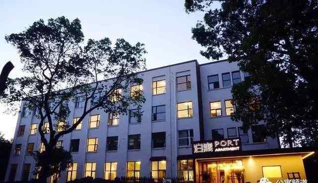 泊寓公寓官网 万科泊寓:长租公寓的核心是运营管理