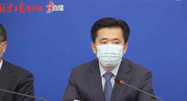 北京有40个小区处于封闭管控 事件的真相是什么?
