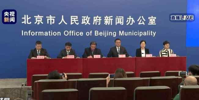 北京市丰台区主要负责同志被约谈 到底是什么状况?