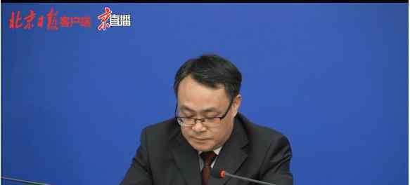 北京全市社区防控进入战时状态 具体是什么情况?