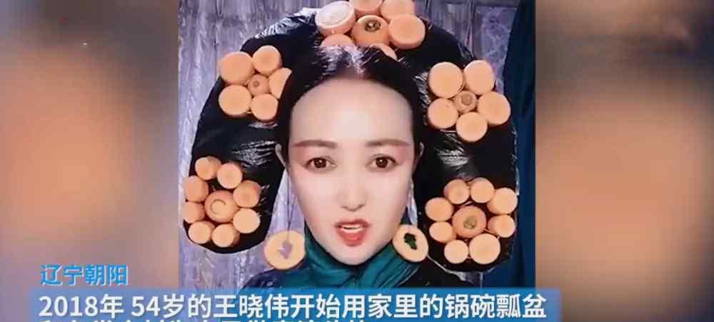 女子用食材做千件古装头饰 还原事发经过及背后原因!