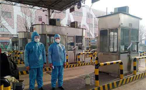 11月4日青岛疫情最新消息 新增境外输入确诊病例1例
