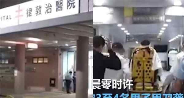 内地富豪今日凌晨在香港遇袭 为什么会遭袭