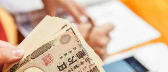 日本人存钱意愿20年来最强是怎么回事 突然开始存钱的原因是什么