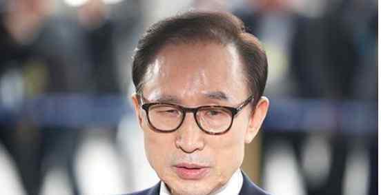 韩国前总统李明博终审获刑17年 到底发生了什么
