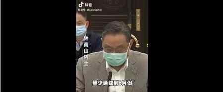 全球疫情至少延续到6月份?钟南山估计全球疫情