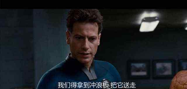 吞星 被漫威遗忘的超级英雄《神奇四侠》以及最强角色吞星者。