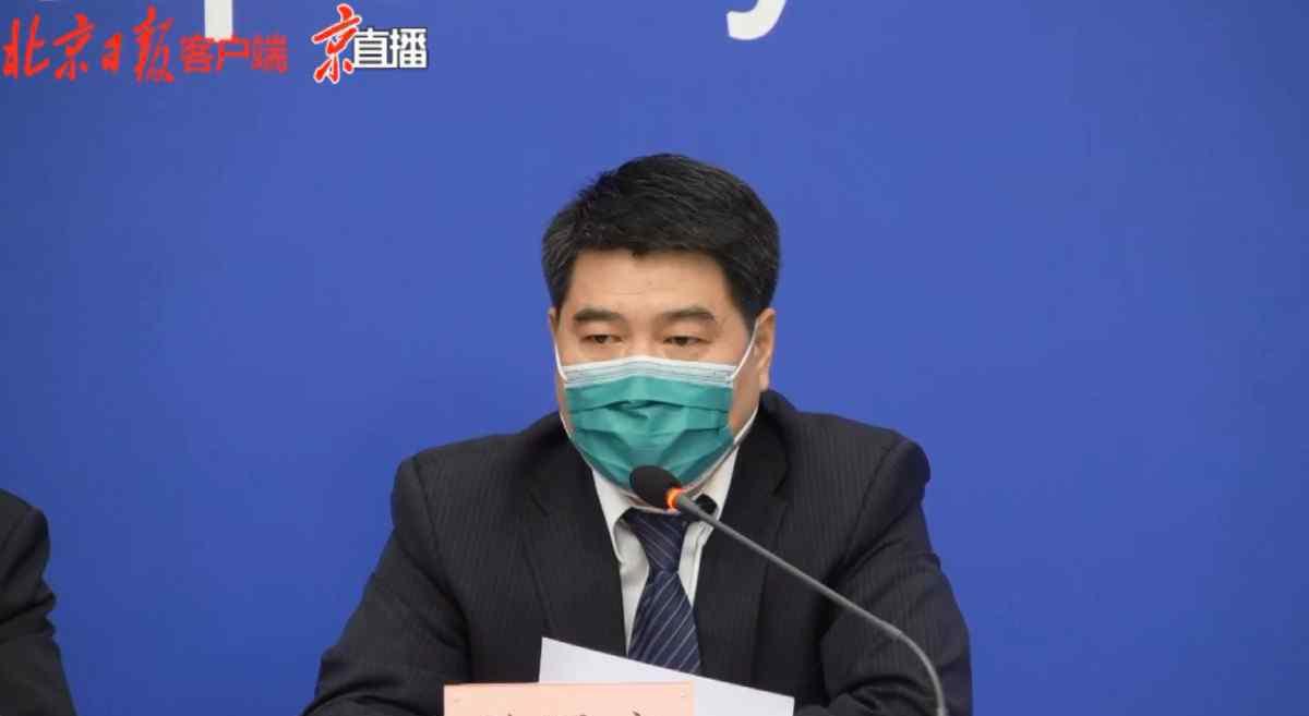 低风险地区出京取消核酸检测证明 理由是什么