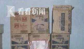 12箱香烟不翼而飞,25年前的大案终于画上句号