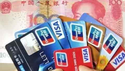 湖南身份证开头 身份证43开头的湖南人注意了!你的身份证将有大变化!不看亏大了!