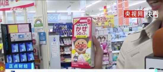 日本召回约775万瓶儿童感冒药 为什么要这样做