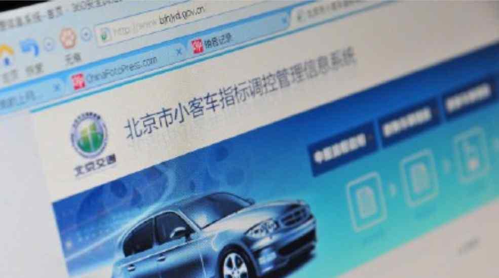 北京超46.7万人申请新能源指标 新申请者或将再排9年