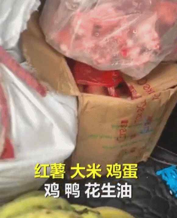 返程的后备箱又双叒被塞满了 你带什么东西了呢