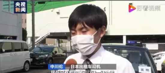 日本出租车空载时可送外卖 为什么会这样