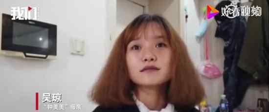 钟美美母亲发声说了什么视频下架是怎么回事