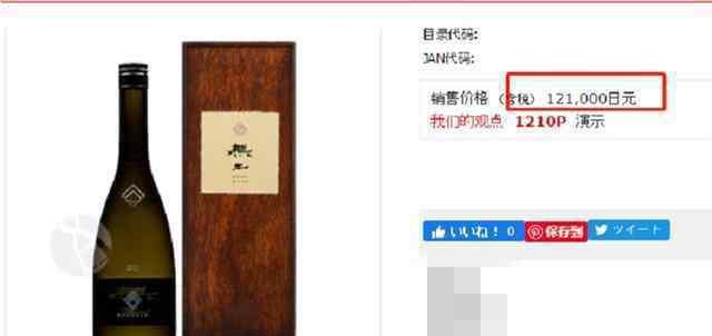 王思聪晒高档日料 网友:高调的奢侈消费要复出的节奏