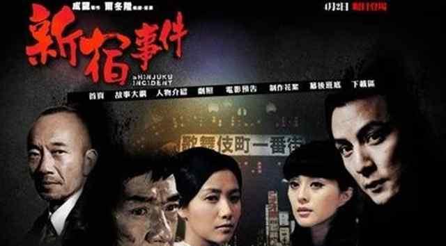 成龙演的所有电影 成龙、吴彦祖、范冰冰演的这部电影被禁播,很多人根本没看过