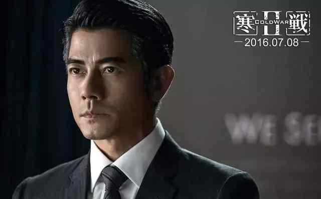 男明星排行榜 2017年中国最佳电影男演员排行榜,他高票第一