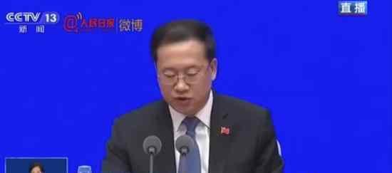 3月已包机接回中国公民1457人 具体情况是什么