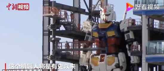 日本1比1还原高达机器人为什么上热搜, 到底是怎么回事