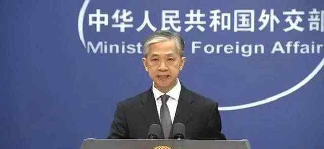 外交部回应菅义伟当选日本首相上热搜,汪文斌 说了什么