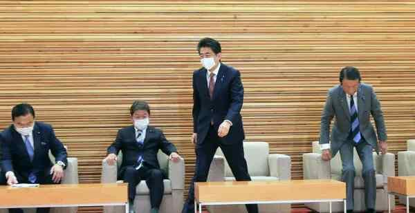 日本现任内阁全体辞职 到底发生了什么