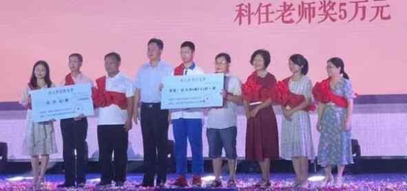 广东两名高考学霸各被奖一套房 为什么会这样