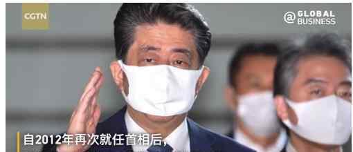 日本首相安倍晋三正式辞职 为什么要这样做