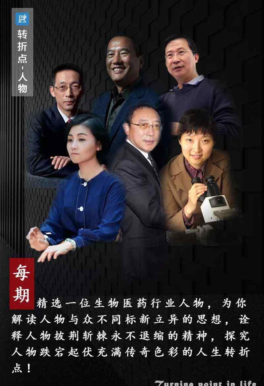绍峰 他是当今中国最年轻院士,一位回归根本,简单纯粹的科学家——邵峰